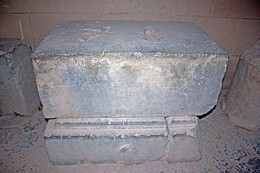 Inscribed artifact in vaulting near acropolis of Lindos church 2.jpg
