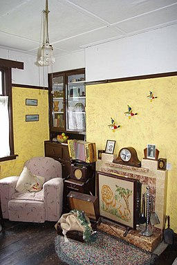 Inside The Haven - geograph.org.uk - 1375119