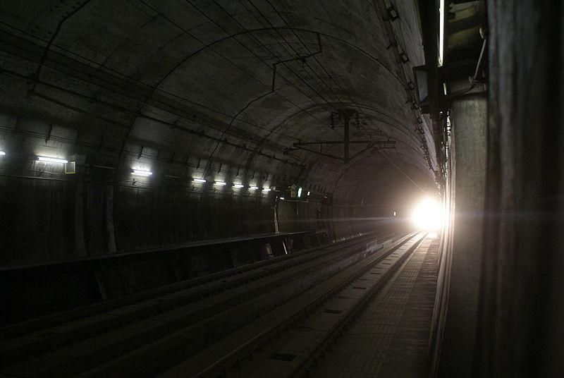 File:Inside seikan tunnel.JPG