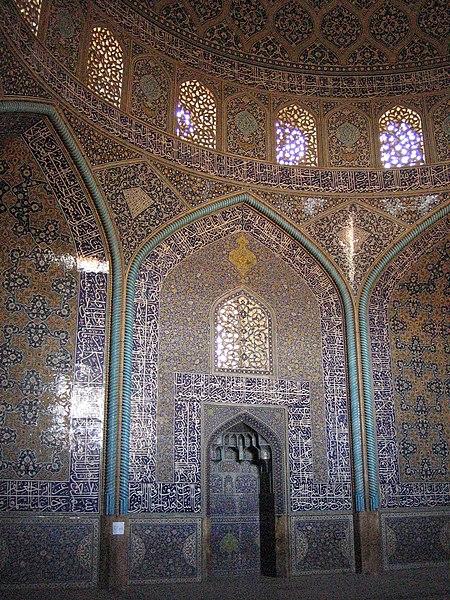 Skeudenn:Intérieur masjed-e-sheikh lotfollah esfahan.jpg