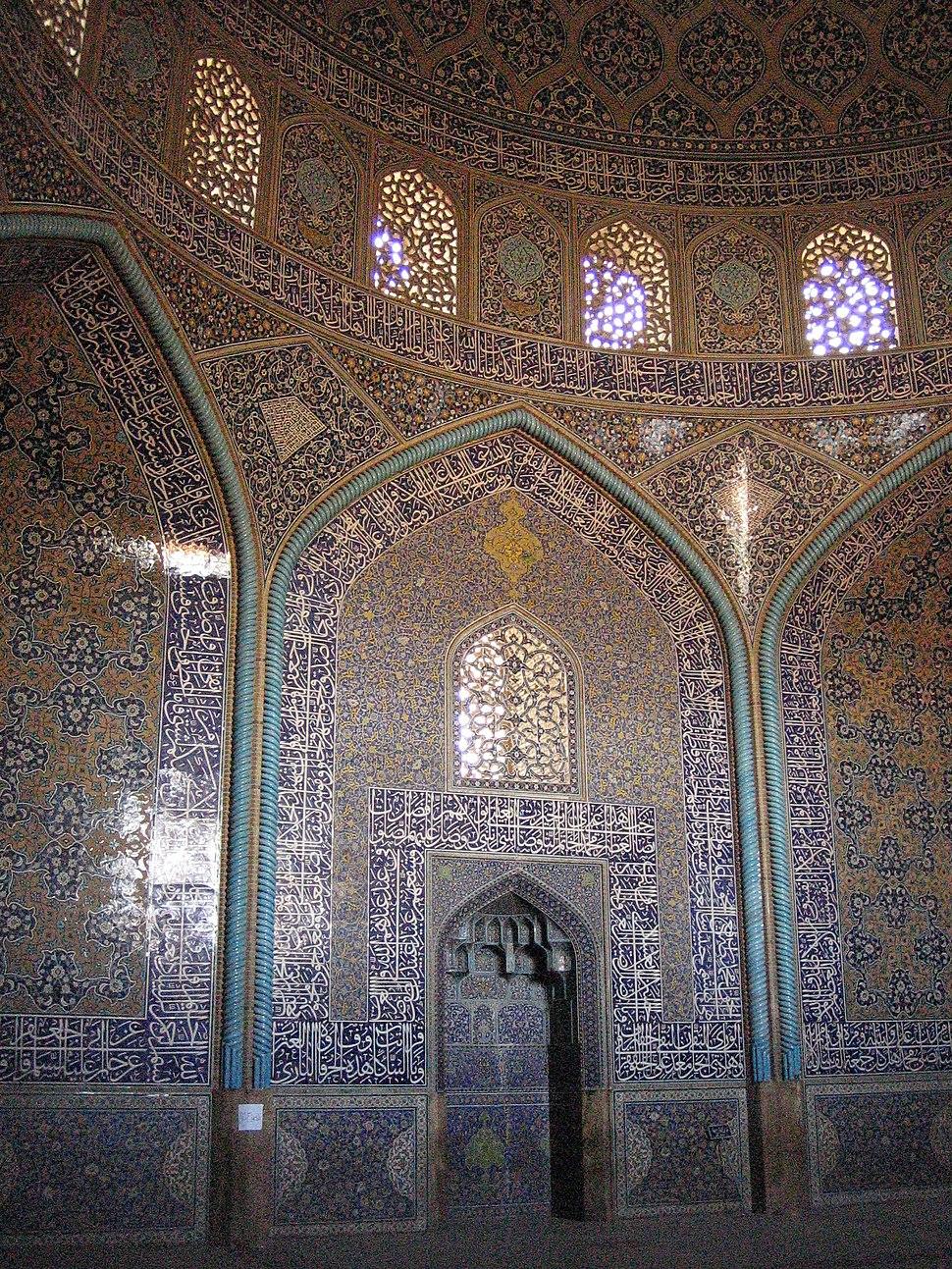 Int%C3%A9rieur masjed-e-sheikh lotfollah esfahan