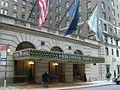 InterContinental The Barcley New York.JPG