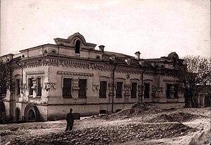 Ipatiev House - Ipatiev House (1928)