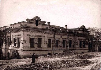 House of Romanov - Ipatiev House, Yekaterinburg, (later Sverdlovsk) in 1928