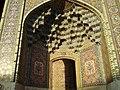 Iran 2007 097 Nasir-ol-molk mosque Shiraz.jpg