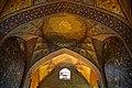 Irns055-Isfahan-Pałac 40 Kolumn.jpg