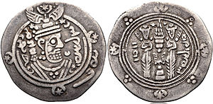 Khurshid of Tabaristan - Silver dirham issued by Khurshid