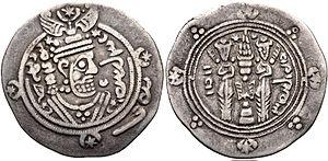 Spahbed - Silver dirham of the last Dabuyid ispahbadh, Khurshid of Tabaristan (r. 740–761)
