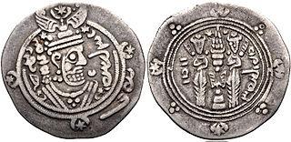 last Dabuyid ispahbadh of Tabaristan
