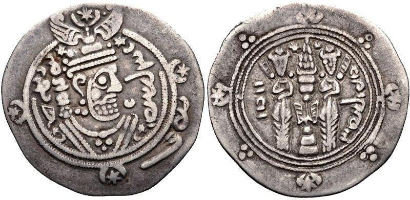 Ispahbod Xurshid's coin-1