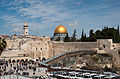 Jérusalem (23723321695).jpg