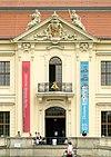 Jüdisches Museum Berlin - Eingang.jpg