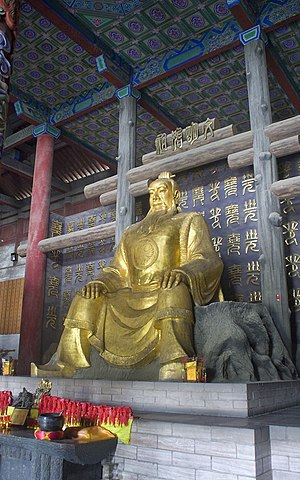 Emperor Yao - Emperor Yao statue in the Guanyun hall of the Yao temple in Linfen (Shanxi).
