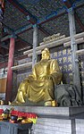 J81929 Linfen 20140706-094434.58 36.05346,111.49097 TempleEmpereurYao.jpg
