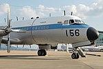 JASDF YS-11 fukuoka 20121103151550.jpg
