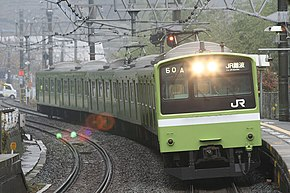 Un train local 201 series EMU