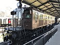 JNR Class EF10-35 at Kyushu Railway History Museum.jpg