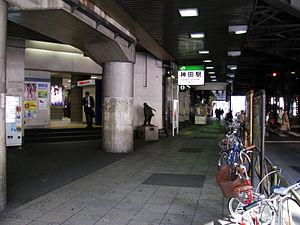 Kanda Station (Tokyo) - Image: JR Kanda sta 004