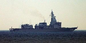 JS Asuka at SDF Fleet Review 2006, -29 Oct. a.jpg