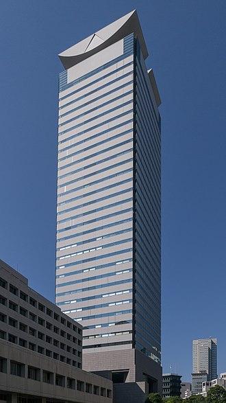 Japan Tobacco - Image: JT Building 02