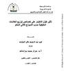 JUA0657449.pdf