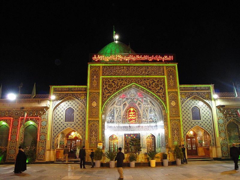 پرونده:Jalaleddin-ashraf-Shrine.JPG