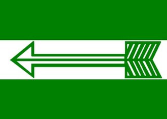 Assam Legislative Assembly election, 2016 - Image: Janata Dal (United) Flag