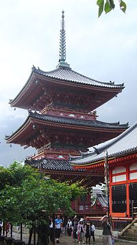 Pagode (templo) – Wikipédia, a enciclopédia livre
