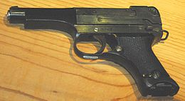 Japan Type 94 8mm pistol.jpg