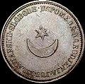 Jelacic-Gulden 1848 reverse.jpg