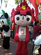 Jingjing & Huanhuan at 2008 Olympic Torch Relay in SF 2.JPG