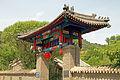 Jingshaling to Simatai 01 (4781421887).jpg