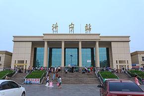 Jining Railway Station 2015.08.13 18-47-54.jpg