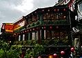 Jiufen Historic Teahouse 07.jpg
