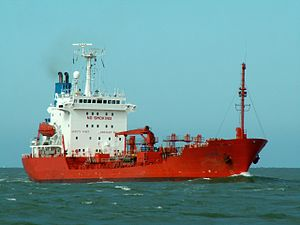 Jo Hegg IMO 8323886 approaching Port of Rotterdam, Holland 08-Apr-2006.jpg