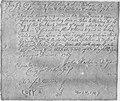 John Hathorne, Jr. Court Document April 14, 1707 - NARA - 192938.tif