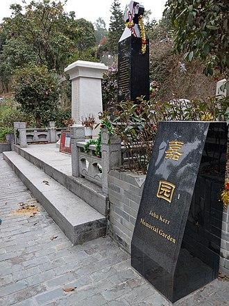 John Glasgow Kerr - John Kerr Memorial Garden, Guangzhou (Grave of Dr. John Glasgow Kerr)