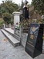 John Kerr Memorial Garden, Guangzhou.jpg