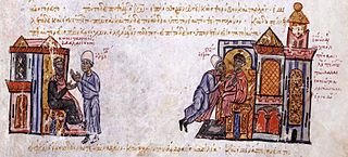 Byzantine aristocrat and general