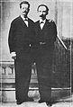 José Martí junto a Fermín Valdés Dominguez en Cayo Hueso, Estados Unidos 1894.jpg
