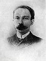 José Martí retrato hecho en Nueva York 1891.jpg