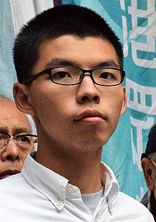 Joshua Wong Hong Kong activist, Secretary-general of Demosistō