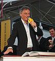 Jura Francisco Cabrera como Ministro de Desarrollo Económico (6482563871).jpg