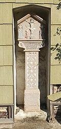Kümmern Bildstock 1653.jpg