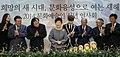 KOCIS Korea President Park NewYear Culture 05 (11812888596).jpg