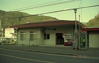 Togōchi Station