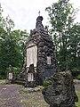 Kadrina, Lääne-Viru County, Estonia - panoramio - Николай Семёнов (2).jpg