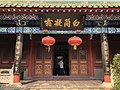 Kaifeng 2018-09-09 100710.jpg