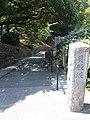 Kaigarazaka 01.jpg