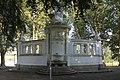 Kaiserin-Augusta-Denkmal 05 Koblenz 2013.jpg